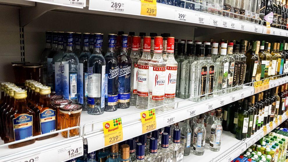Где купить водку Русская