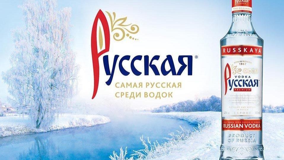 russkaya русская водка Брянскспиртпром