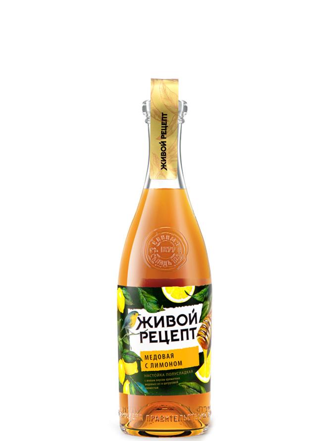 Настойка медовая с лимоном