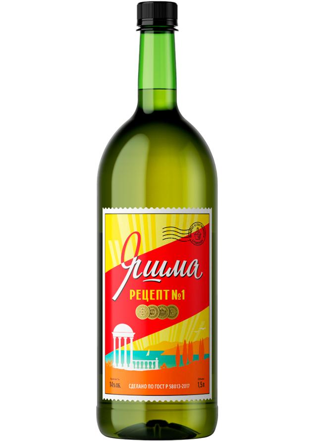 """Напиток винный фруктовый """"Яшма"""" яблоко"""