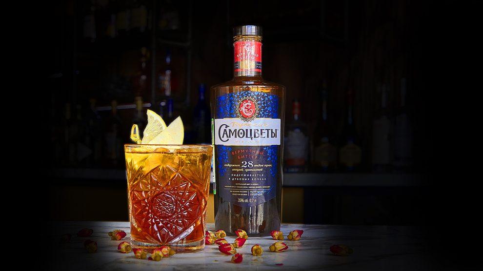 коктейль бистро русские самоцветы брянскспиртпром
