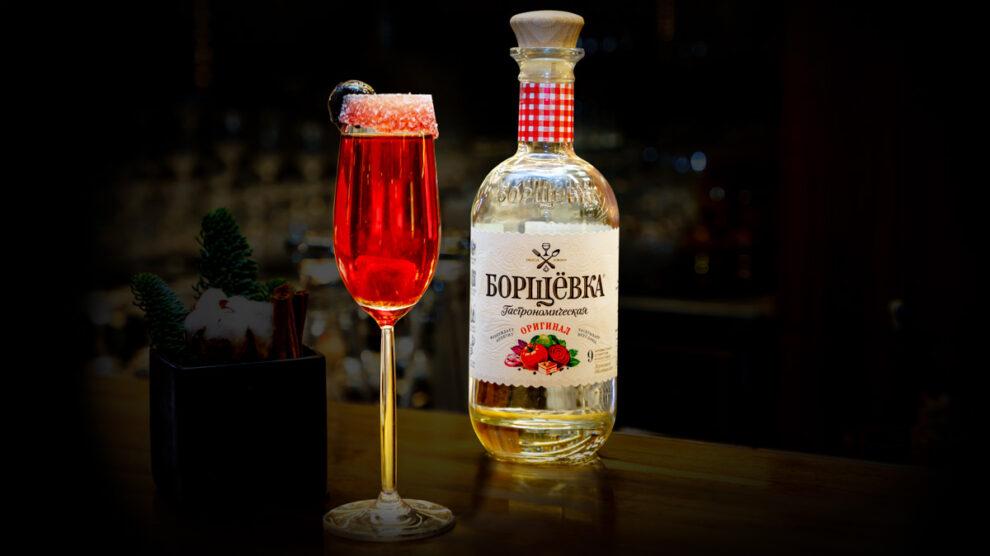 коктель Борщевка Русские самоцветы Брянскспиртпром