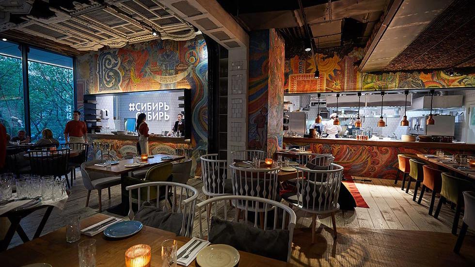 Ресторан SibirSibir