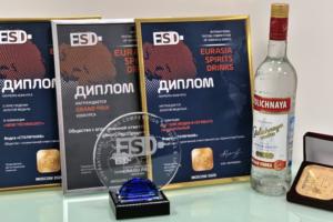 Водка «STOLICHNAYA» удостоена Гран-при Международного конкурса «EURASIA SPIRITS DRINKS»