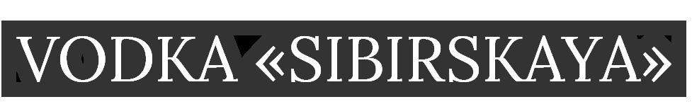Name SIBIR название