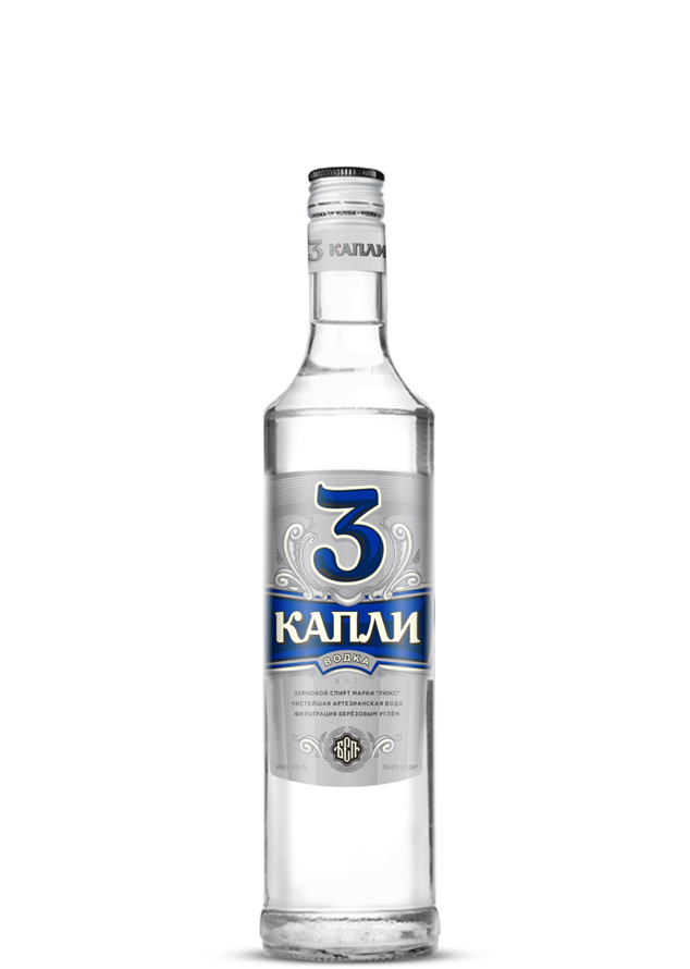 Водка 3 три капли Брянскспиртпром